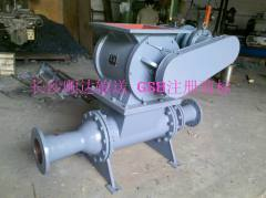 GSB低压节能连续输送泵(正压稀相)