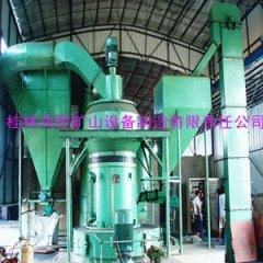 縱擺系列磨粉機 超細磨粉機 礦石磨粉機的圖片
