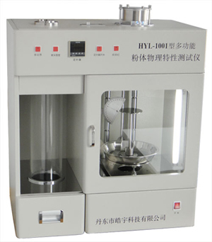 HYL-1001型粉体综合特性测试仪图片