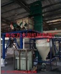 大型干粉砂浆生产线 干粉砂浆设备的图片