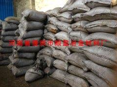 需求优质还原铁粉就来顺盈粉末冶金材料厂