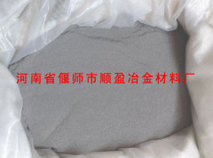 河南省哪個冶金材料廠生產的還原鐵粉質量穩定