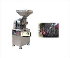 WFJ-涡轮粉碎机的图片