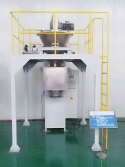垂直螺旋包装秤(标准型)