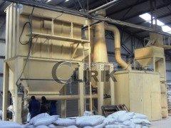 轻钙粉生产线的图片