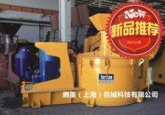 TVSI单电机制砂机的图片