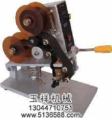 DY-8型直热式热打码机的参数及价格的图片