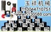 打码机耗材,手动打码机色带,打码机色带的参数及价格的图片
