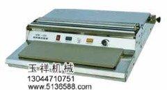 保鮮膜機,保鮮膜包裝機,保鮮膜封切機的參數及價格