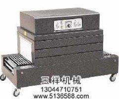 BS-A4020远红外线收缩包装机的参数及价格的图片
