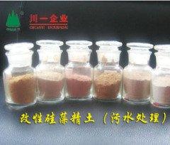 改性硅藻精土(污水處理)