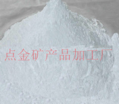 食品专用纳米碳酸钙