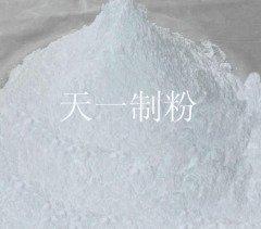 造紙級滑石粉
