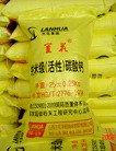 密封胶专用纳米碳酸钙
