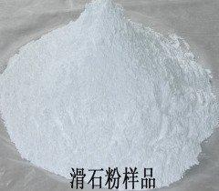 旭陽滑石粉