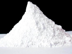 輕質碳酸鈣ZTPCC