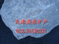 橡胶塑料级滑石粉的图片
