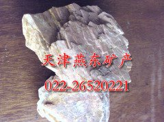 长石的图片