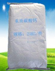 LC型重质碳酸钙