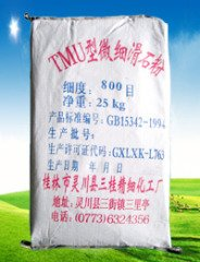 TMU-800微细透明滑石粉的图片