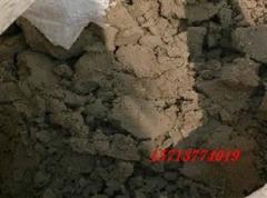 97优质萤石粉