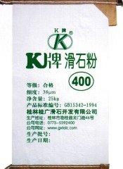 K牌400滑石粉(细度38μm)的图片