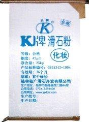 K牌化妆级滑石粉(细度45μm)的图片