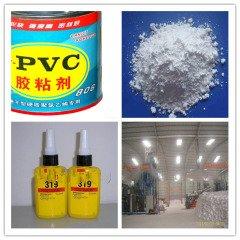 膠黏劑專用硅微粉