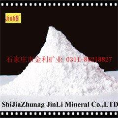 碳酸钙的图片