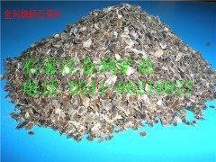蛭石原矿的图片