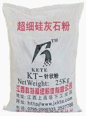 超細(針狀)硅灰石粉