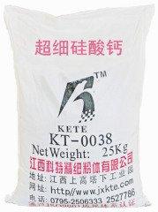 超细硅酸钙 KT-0038的图片