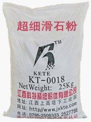 超细滑石粉 KT-0018的图片