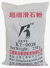 超细滑石粉 KT-0038 的图片