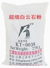 超细白云石粉 KT-0038的图片