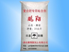 复合肥专用粘合剂的图片
