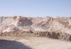 轻工业用膨润土的图片