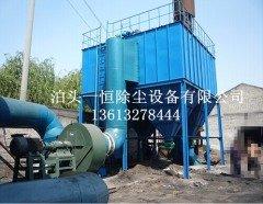PPC64-6氣箱脈沖袋式除塵器價格