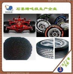 石墨烯合成特种橡胶的图片