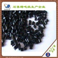 石墨烯热塑性色母POM(聚氧甲烯)的图片