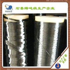 石墨烯增强T-800碳纤维