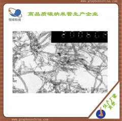 短高纯多壁碳纳米管30-50nm的图片