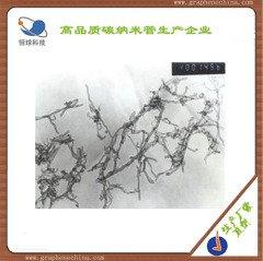 短高纯多壁碳纳米管10-20nm的图片