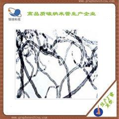普通多壁碳纳米管20-40nm的图片