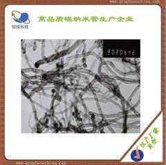 普通多壁碳纳米管10-30nm的图片