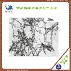 短高纯多壁碳纳米管的图片