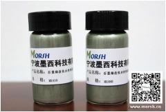 石墨烯改性水性锌基防腐涂料