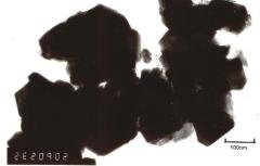 纳米锶铁氧体 30nm 99.9% 的图片