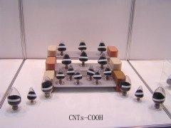 羧基化碳纳米管