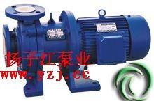 磁力泵:CQB-F型氟塑料磁力�I泵|氟塑料合金磁力泵
